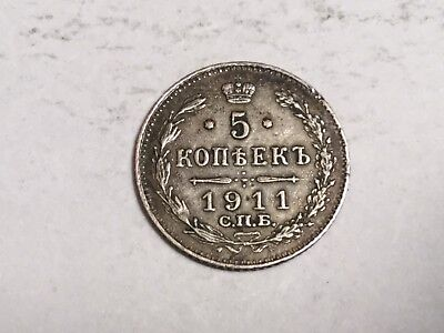 RUSSIA 1911 5 Kopeck small silver coin very nice condition