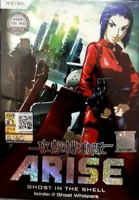 DVD Arise Ghost in the Shell Borders 2 - Ghost Whispers Free Shipping