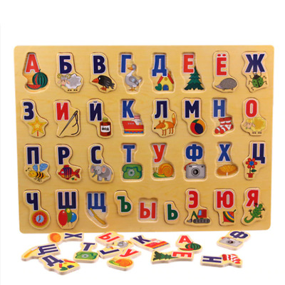 Children Wooden Russian Alphabet Puzzle Board Kids Learning Toy Animal Magnetic