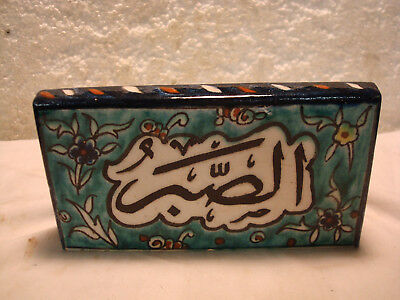 Vintage ARABIC PATIENCE TRIANGLE Beautiful Glaze Triangle Tile SIGNED