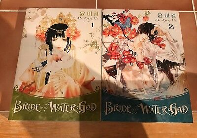 Bride Of The Water God 1 & 2