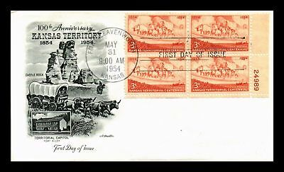 Dr Jim Stamps Us Kansas Territory Centennial First Day Cover 1954 Plate Block