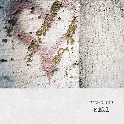 NELL - I HOPE TO BE HAPPY (4th EP) CD+Booklet+Tracking no.