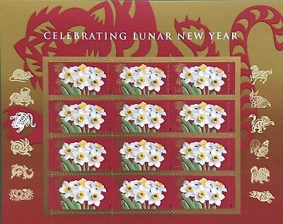 USA stamps Celebrating Lunar New Year  Tiger 12  44¢ Cent Stamps