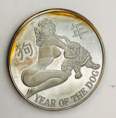 Year of the Dog One Troy Ounce .999 Pure Silver Coin