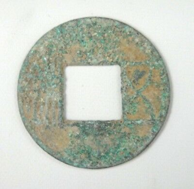 CHINA Ancient Coin Han Dynasty, Used in BC.206--AD.220