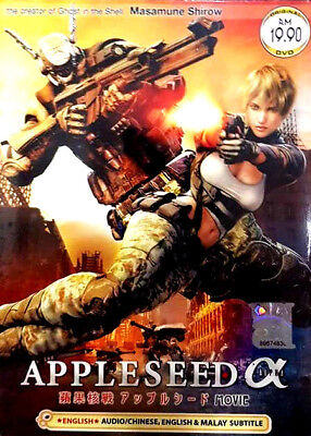 DVD English Version Appleseed Alpha Movie Free Shipping