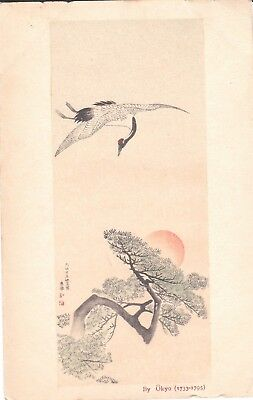 x asia old antique  postcard asian japanese japan art by okyo
