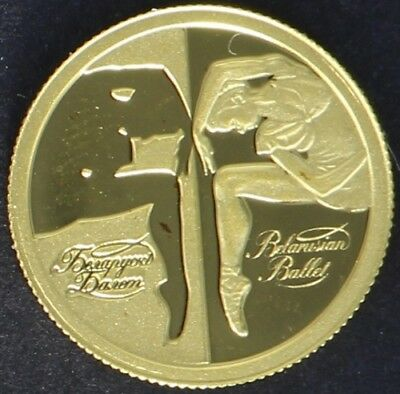 10 Rubles Proof Belarus 2007 'Ballet' Gold Coin