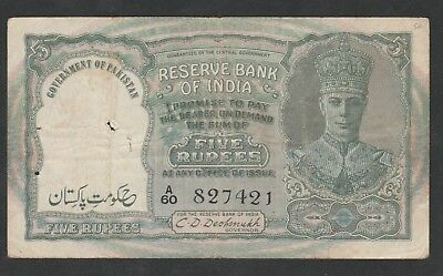 5 Rupees From Pakistan
