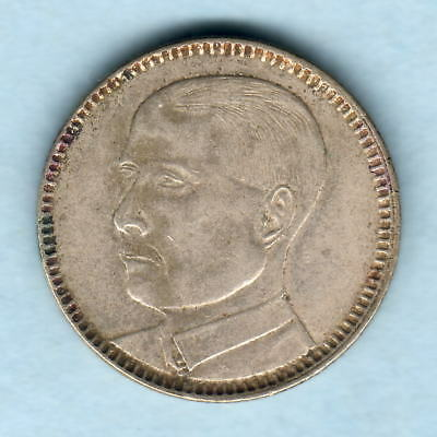 China - Kwangtung. (1929) YR-18,  20 Cents..  gVF- Trace Lustre