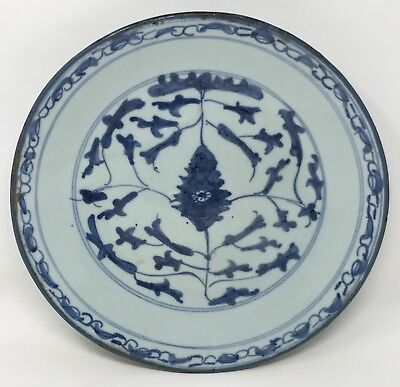 """Antique Asian Chinese Japanese Porcelain Plate 10"""" SCP"""