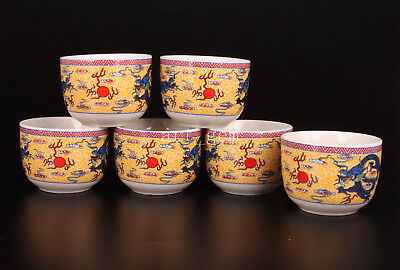 6 Porcelain Tea Cup Bowl China Dragon Adorns Chinese Collectable