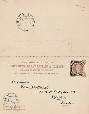 GB to Sweden LONDON Geometric Squared Circle QV UPU Reply Post Card Stny 1890