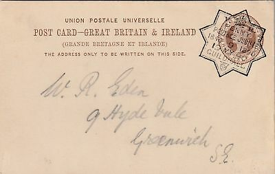 GB LONDON GUILDHALL Visitor Exhibition Cancel QV UPU 1d PC NO JUBILEE CARDS LEFT