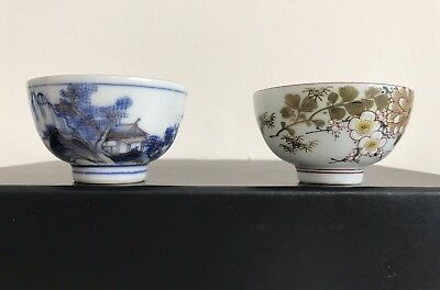 Antique japanese Kutaniyaki Kutani 九谷 Cups