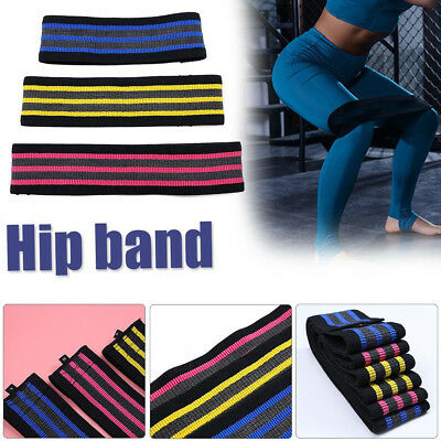 3PCS Hip Band Elastic Resistance Loop Yoga Exercise Gym Fitness Workout Stretch