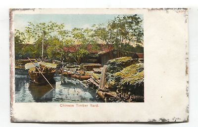 Straits Settlements - Chinese Timber Yard - early postcard, Singapore publisher