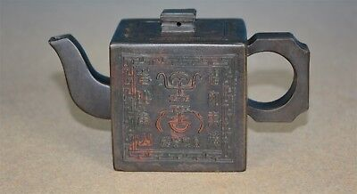 Fine Antique Chinese Zisha  Purple Sand Teapot Marked Master Gao Cairong S7976