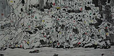 Unique Large Abstract Chinese Painting Signed Master Wu Guanzhong No Reserve J29