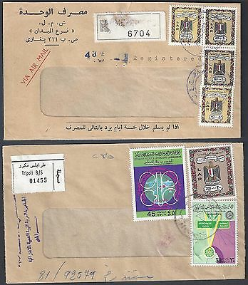 Libya 1973 Two Registered Covers Bengazi & Tripoli On Bank Cover To Us