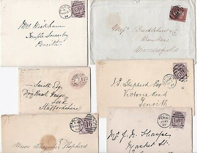 # 1847/1901  6 x CUMBERLAND NUMERALS & DUPLEXES ON COVERS - SUB PO POOLEY BRIDGE
