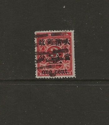 China 1897 Red Revenue 1C on 3C G/FU cat £250 see comments