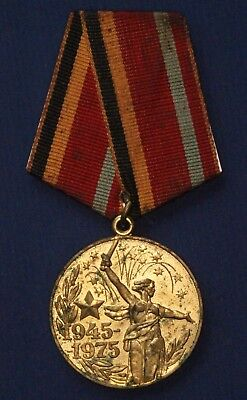 1945 to 1975 Russian Russia Soviet WW2 commemorative medal *[14469]
