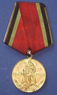 1945 to 1965 Russian Russia Soviet WW2 commemorative medal *[14471]