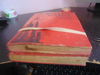 """Lot of 2 antique red """"Modern"""" stamps albums with many stamps (circa 1940's)"""
