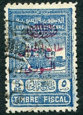 Syria 1945 obligatory tax 5p SG T.423 used (cat. £31)