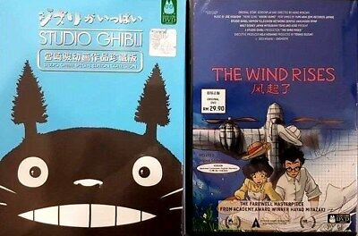 DVD Studio Ghibli Hayao Miyazaki 21 Movies + The Wind Rises ( 2 Box Set)