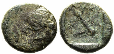 FORVM Rare Masicytus Lycia AE14 35-27 BC Head of Apollo/ Crossed Quiver and Bow