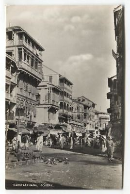 Bombay - Kabularkhana - street scene - c1950's real photo postcard