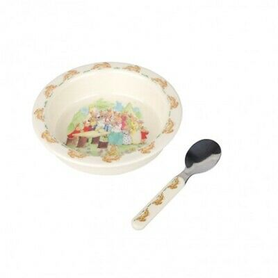 Great Gizmos Bunnykins Feeding Bowl & Spoon Running Bunnies - Royal Doulton