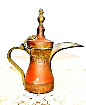 Dallah Islamic Pot Coffee Copper Antique Brass Arabic Middle Bedouin Eastern19th