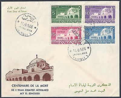 Libya 1956 Imam Mohamed El Senoussi Anniv Set On Fdc With Cachet Of Mosque