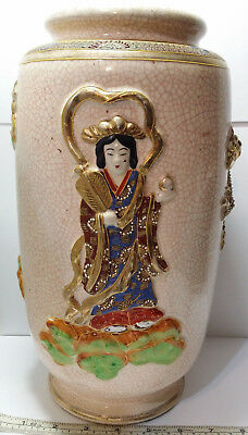 "Vintage Japanese Satsuma Moriage Goddess & Dragon Vase 12.5"" Tall Weighs 88.25Oz"
