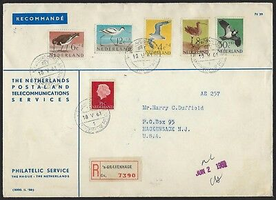 NETHERLANDS 1940s 1950s COLLECTION OF 7 COVERS INCLUDES 3 FDC SEMI POSTALS Sc
