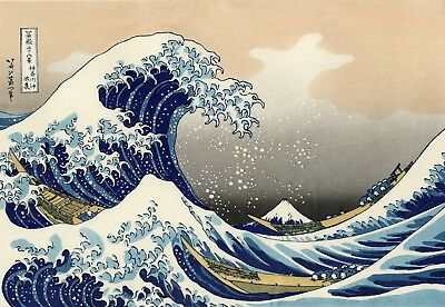 Repro Japanese Woodblock Print 'The Great Wave Off Kanagawa'