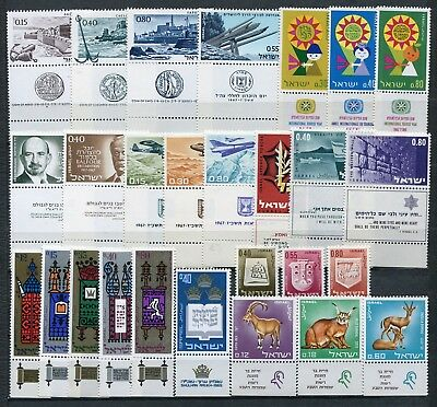 Israel 1967 Complete Year Set of Mint Never Hinged Stamps Full Tabs