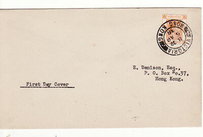 Hong Kong VICTORIA George VI 4c First Day Cover 1938