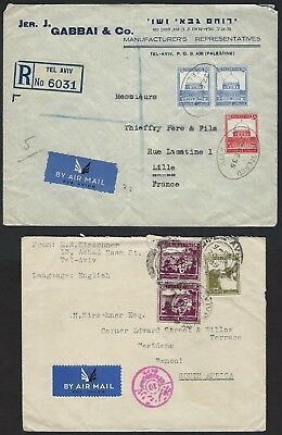 PALESTINE 1930s 40s COLLECTION OF SIX MULTIFRANKED COVERS TWO ARE REGISTERED TO