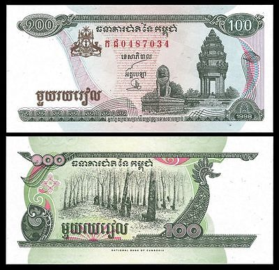 Paper Money: World Cambodia Cambodia 100 Riels P 15 Unc Low Shipping Combine Free!