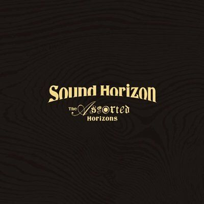 New The Assorted Horizons (Limited Deluxe Edition) [Blu-Ray]