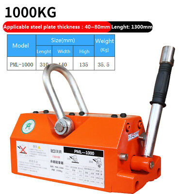 Permanent Magnet Crane Magnetic Lifter Heavy Duty Crane Hoist Lifting Magnet