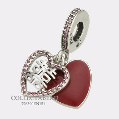 32a5647fb Authentic Pandora Sterling Silver Double Happiness Heart Dangle Bead  796590EN151