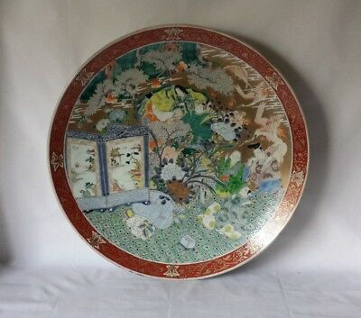 "Antique Japanese 24.5"" Porcelain Kutani Plate Charger Hand Painted LARGE"