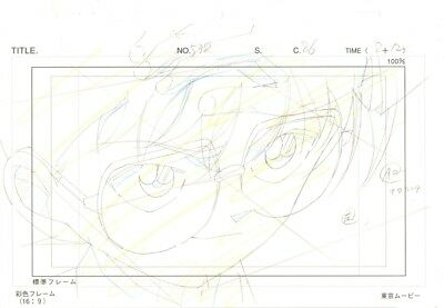 Anime Genga not Cel Case Closed / Detective Conan #27