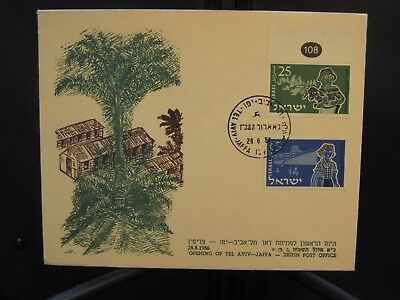 Israel Cover Post Office Opening of TEL-AVIV-JAFFA 28.8.1956. x29974